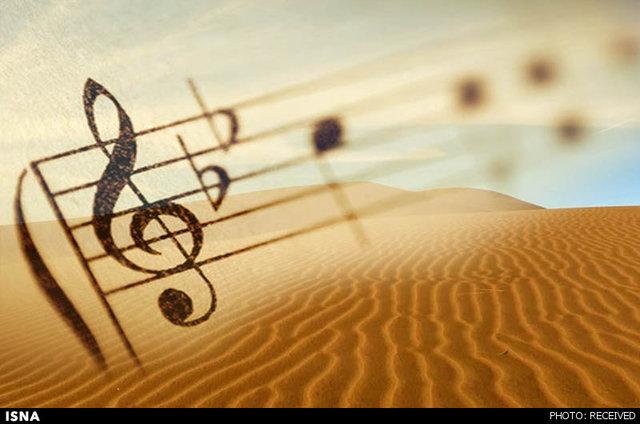 موسیقی سنتی و پاپ و کلاسیک