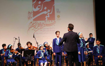 ارکستر باران به رهبری وحید خرمی در آئین آغاز ششمین جشنواره نوای خرم