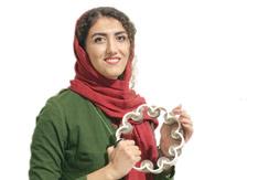 عسل ربی